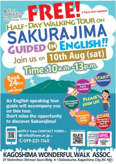 Sakurajima Guided tour in English♪【free ...
