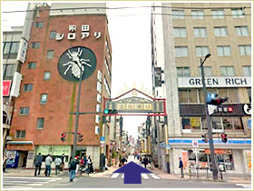 Turn left onto Bunka-dori